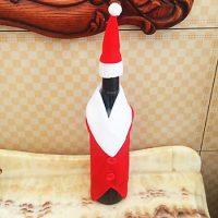 Wijnfles zak in kerst stijl: van Ho Ho Ho is voorlopig geen sprake